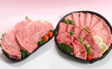 29-C-13 鹿児島黒牛ステーキ・すき焼き