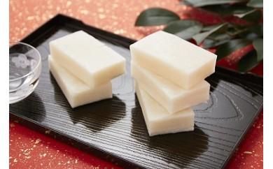 [B198]杵つきこがねもち6パック(特別栽培一等米) 白40切、よもぎ8切