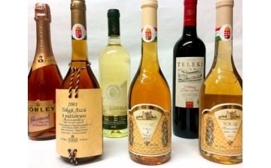 278 ハンガリーワイン6本セット
