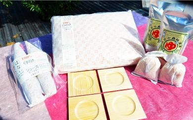 土佐の天然素材シリーズ ひのきアロマシート(枕用)、くすのきシューズキーパー、四万十森林温泉2袋、ひのき方丈コースター4枚セット