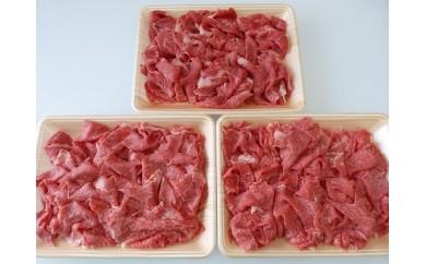13 A5等級飛騨牛 お徳用小間切れ1.5kg