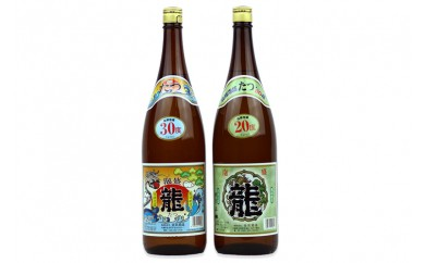 琉球泡盛「龍」20度&30度1升瓶セット
