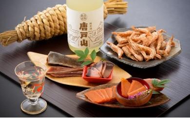[F015] [道の駅のと千里浜限定] 自然栽培こしひかり使用 純米酒『唐戸山』&能登の珍味セット