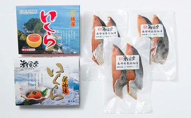 ■鮭と魚卵の味比べセット