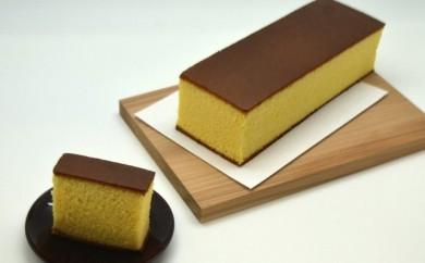 G-1 手作りのお菓子カステラ1本