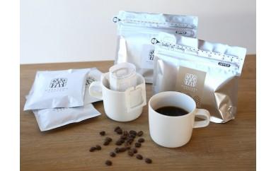 [№5915-0241]【年4回お届け】四季を感じるスペシャルティコーヒーセット(粉)
