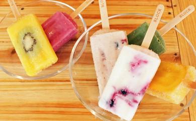 [№5735-0249]BLOCK natural ice cream(アイスキャンディ6本セット)