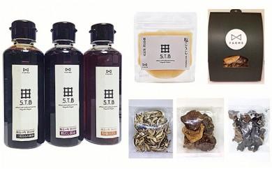 3-029 醸造のまち・摂田屋の調味料と乾物セット