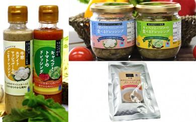 [№5735-0245]日本のエーゲ海 牛窓商品5点セット