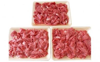 [№5785-0050]【お徳用】 A5等級 飛騨牛 小間切れ 約1、5kg