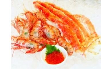 いくら醤油漬・メスぼたん蝦・ボイルタラバ足セット(冷凍)[426920]