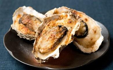 ■特大牡蠣グラタン
