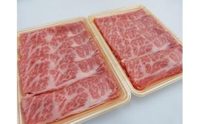 11 A5等級飛騨牛 すき焼き・しゃぶしゃぶ用スライス600g