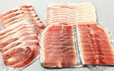 1108 沖縄キビまる豚 しゃぶしゃぶセット(1kg)