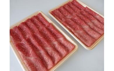 12 A5等級飛騨牛 すき焼き・しゃぶしゃぶ用赤身スライス800g