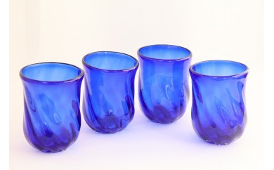 AZ10 沖縄県認定工芸士制作  琉球ガラス  GlassStudio尋  モールグラス  ルリ  4個セット【30000pt】