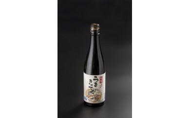 HO-③ 日本酒・純米吟醸酒「うまきってく」720ml