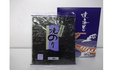 a_47 伊曽島漁業協同組合 桑名産焼きのり