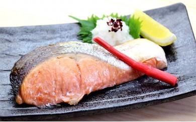 [№5941-0176]甘塩銀鮭フィーレ1kg前後(半身×1枚)