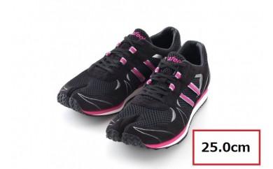BS87 【25.0cm】走りに特化した足袋型ランニングシューズ「Zipang」ブラック/ピンク