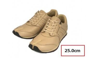 BS51 【25.0cm】足に優しい足袋型シューズ「Lafeet」レザー・ベージュ