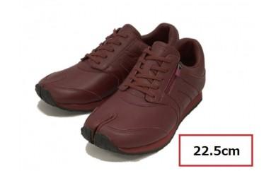 BS52 【22.5cm】足に優しい足袋型シューズ「Lafeet」レザー・ワイン