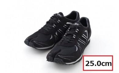 BS75 【25.0cm】走りに特化した足袋型ランニングシューズ「Zipang」ブラック/シルバー