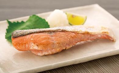 【L025】鮭の切り身4~5切れ×3袋【50pt】