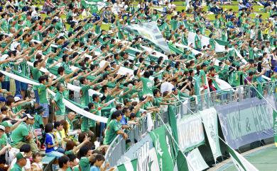 【0521】FC岐阜ホームゲーム観戦ペアチケット