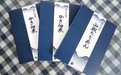 [№5751-0188]海の佃煮セット