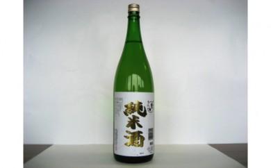 No.031  純米酒 金分銅