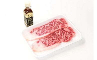■いわちく純情牛サーロイン・ステーキセット