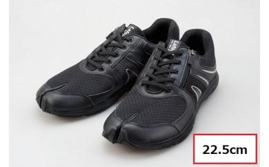 BS13 【22.5cm】足に優しい足袋型シューズ「Lafeet」ブラック