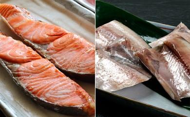 [№5742-0379]知床産ほっけ・時鮭切身セット