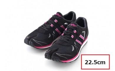 BS82 【22.5cm】走りに特化した足袋型ランニングシューズ「Zipang」ブラック/ピンク