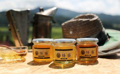 いろいろ!3種のハチミツセット