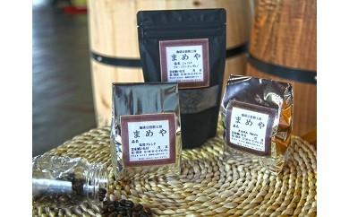 K01-10 コーヒーセット特別ver(挽き)