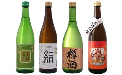 [№5719-0078]旭鶴のしあわせ清酒4本セット