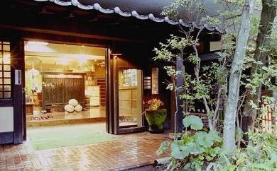 ◆【黒川温泉】旅館にしむらペア宿泊券