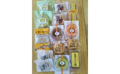 A30-558 庄内のお菓子箱