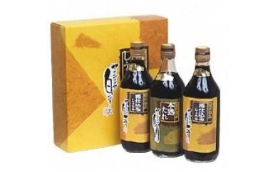 1-243 ヤマシラタマ本醸造超特選白寿白翁500ml 角瓶入り 3本セット