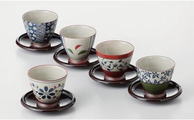 OA17 【波佐見焼】茶たく付き重なりのよい湯のみ5柄セット【西海陶器】