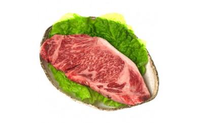 広島牛A4 サーロイン ステーキ 4枚(1枚あたり200g) 【1018286】