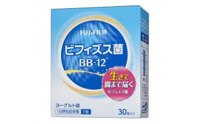 0010-01-54.ビフィズス菌・BB-12™(30日分)