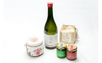 ■大槌復興米・味噌&特別純米酒「たえの酒」ギフトセット