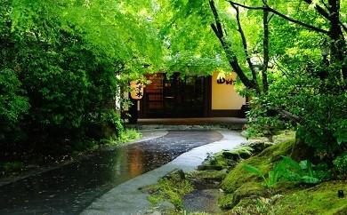 K1-005 【黒川温泉】山みず木ペア宿泊券