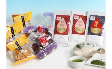 29-A-130 芋かりんとう・紫芋チップ&お茶(麗椿)・(姫椿)