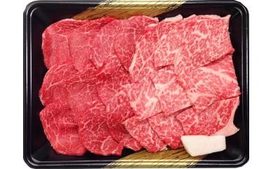 【飛騨牛】大垣祭り恵比寿山セット(焼肉)