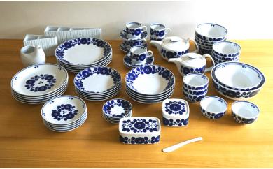 TA10 【BLOOM】白磁に映える瑠璃色が鮮やかな60ピースセット【白山陶器】