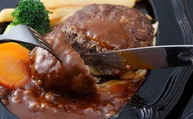 [№5834-0137]お肉屋さんの手ごねハンバーク&デミグラスソースセット